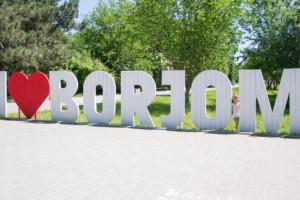 Большой грузинский праздник «Боржоми»  в Одессе